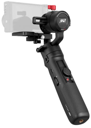 mejores gimbal